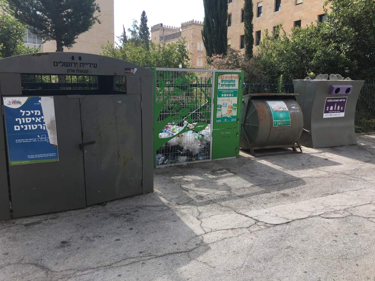 Recycling in Jerusalem