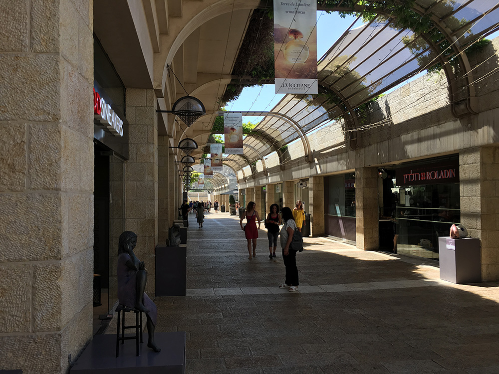 Mamilla Mall - Jerusalem
