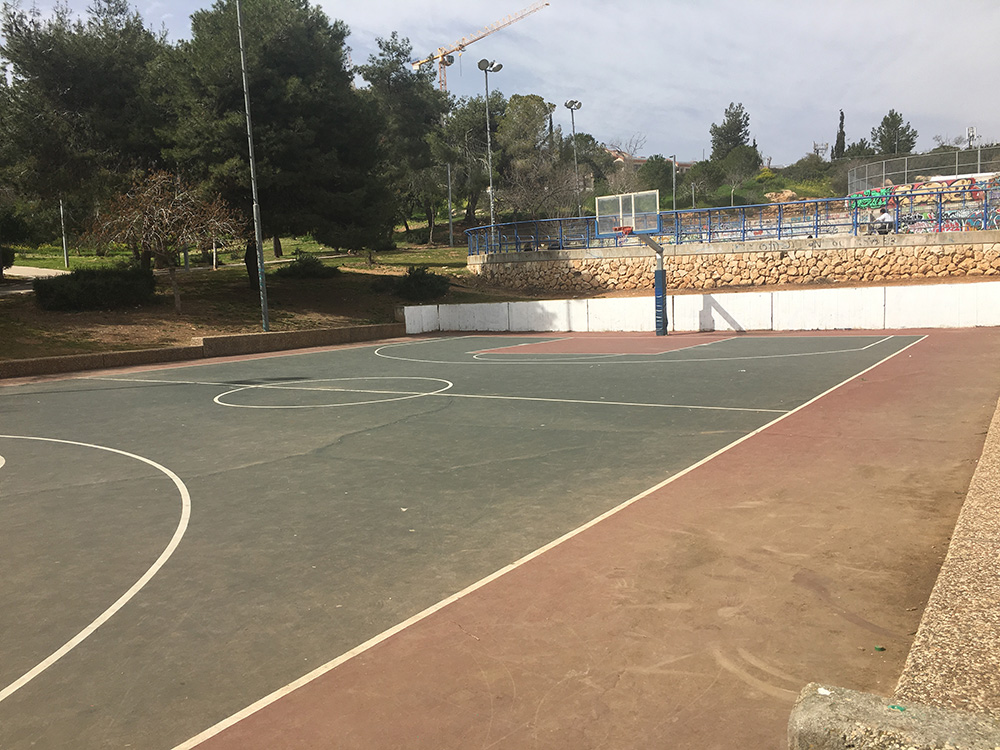 Basketball court in Gan Sacher, Jerusalem