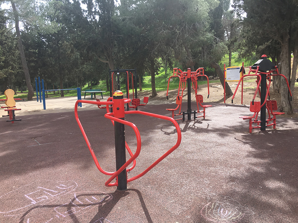 Exercise area in Gan Sacher park, Jerusalem