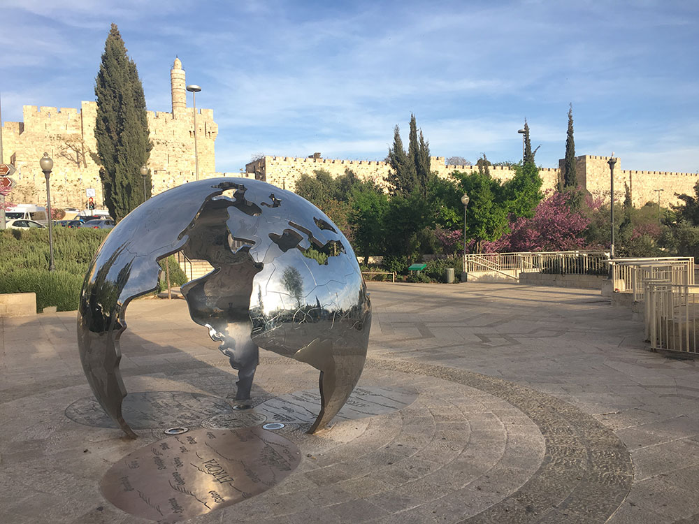 Globe Sculpture at Teddy Park, Jerusalem